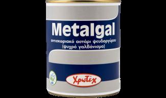 Metalgal- Αντισκωριακό αστάρι ψευδαργύρου- Χρωτέχ