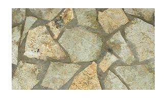 Πέτρες Άρτας